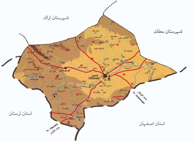 بختیاری های شهرستان خمین
